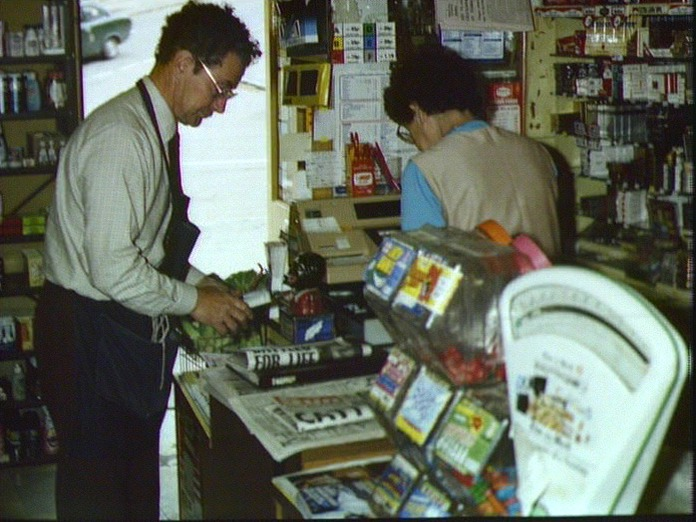 COTTINGHAM P.O./VILLAGE SHOP.-1986